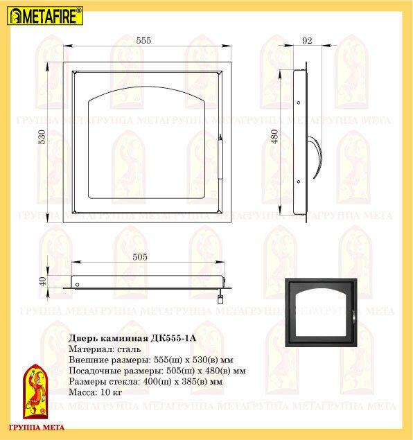 Схема ДК555-1А