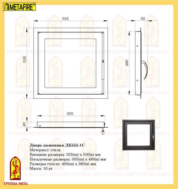 Схема ДК555-1С