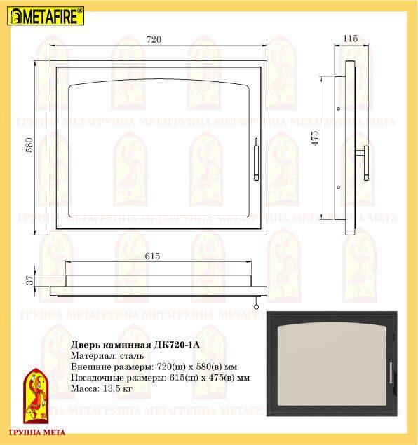 Схема ДК720-1А